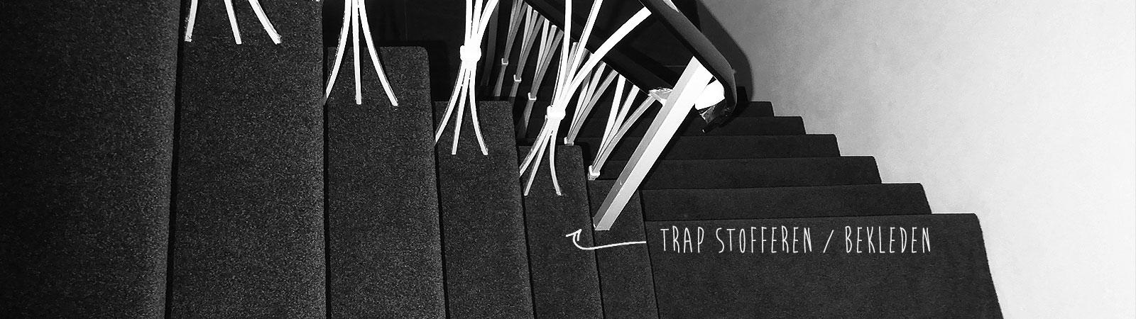 Trap stofferen met tapijt en ondertapijt door Brabant Tapijt uit Eindhoven
