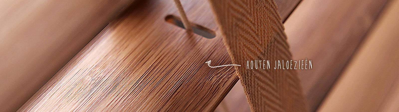 houten jaloezieën actie 4e gratis van Brabant Tapijt uit Eindhoven